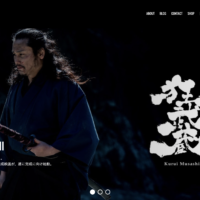 公式ウェブサイト開設!坂口拓主演 「狂武蔵」そして アクションバラエティ「たくちゃんねる」制作の裏側を発信!WiiBER!!